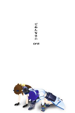 sorry_01.jpg